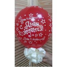 Воздушный шар на День Рождение